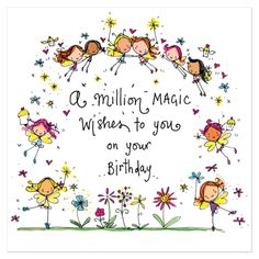 Happy Birthday Wishes Images for Friend *{Best} B day Wishes Text Happy Birthday Wishes Cards, Birthday Blessings, Happy Birthday Pictures, Birthday Wishes Quotes, 16th Birthday Wishes, Beautiful Birthday Wishes, Birthday Sayings, Birthday Text, Birthday Love