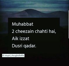 Hassan ツ 😍 😘 poetry true words, urdu quotes и bff quotes. Funny Quotes In Urdu, Bff Quotes, Hindi Quotes, Qoutes, Positive Thoughts, Deep Thoughts, Positive Quotes, Quotes Deep Feelings, True Feelings