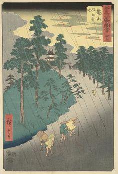 歌川広重 うたがわ ひろしげ Utagawa Hiroshige 亀山 かめやま Kameyama