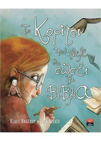 Books, Movies, Movie Posters, Shopping, Bible, Libros, Films, Book, Film Poster