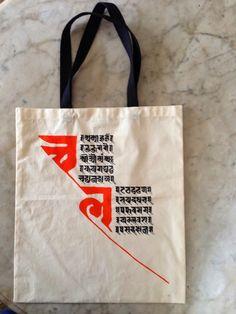 Bhasha bags - #Ranjana lipi style #devanagari