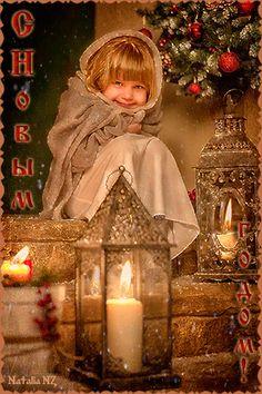 RUMA♥ CREADO -> С новым годом!