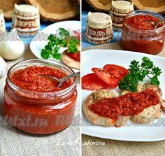 """Зимой, открыв баночку соуса """"Сацебели"""", приготовленного в домашних условиях, подать его, например, с жареной курицей или мясом. Безумно вкусно!"""