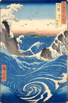『六十余州名所図会(ろくじゅうよしゅうめいしょずえ)』「阿波 鳴門の風波」(歌川広重 画)