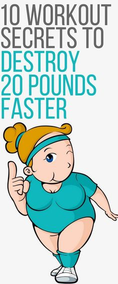 10 workout secrets to faster weight loss.