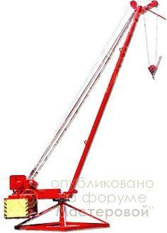 """Самодельный кран типа """"Пионер"""" Shovel, Crane, Outdoor Power Equipment, Building, Tool Cart, Architecture, Good Ideas, Dustpan, Buildings"""