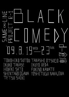 #typography #poster ~ Black Comedy