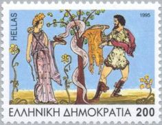GREECE - CIRCA A postage stamp printed in the Greece shows Golden fleece myth hero Jason and Medea, circa 1995 - stock photo Classical Mythology, Greek And Roman Mythology, Greek Pantheon, Greece Pictures, Stamp Printing, Greek Art, Fauna, Mail Art, Fantasy Characters