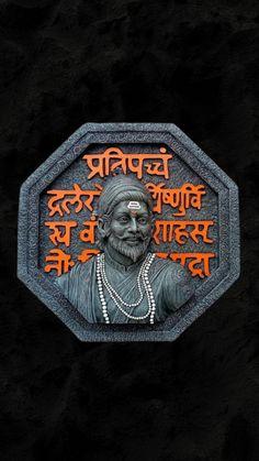 Shivaji Maharaj Hd Wallpaper, Paper Cutting Templates, Name Wallpaper, Festival Celebration, Bus Coach, Black Screen, New Shows, Batman, Tattoo