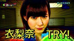 モーニング娘。'15 - 生田衣梨奈 Ikuta Erina