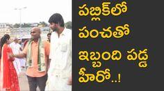 Tollywood hero Sundeep Kishan spotted in Tirumala