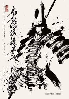 墨絵 武将 - Google 検索