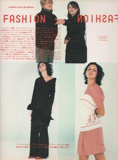 6qth:  Hanatsubaki May 1999