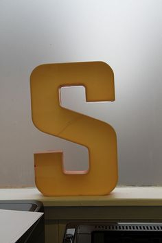 S for SUKIE