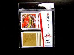 Japanese-Stickers-Chiyogami-Paper-Traditional-Japanese-Stickers-S119