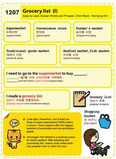 1207-Grocery list 1