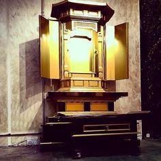 "Home Altar ""Butsudan"" for the followers of Nichiren Daishonin Buddhism aka SGI Soka Gakkai International"