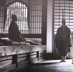 In Zen Buddhism, the keisaku (Japanese: 警策, Chinese: 香板, xiāng bǎn; kyōsaku in the Soto school) is a flat wooden stick or slat used during periods of meditation to remedy sleepiness or lapses of concentration. This is accomplished through a strike or series of strikes, usually administered on the meditator's back and shoulders in the muscular area between the shoulder blades and the spine.