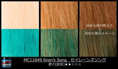 What will #SirensSong look like on your hair? #ManicPanicJapan  clarified it for you. See how it comes out on different levels of blonde, here. #ManicPanic #BlueHair #TurquoiseHair