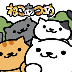 Neko Atsume: Kitty Collector Hack and Cheats no jailbreak no root no survey