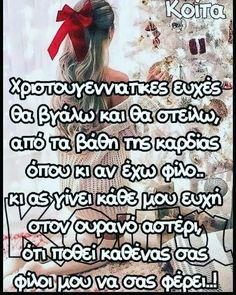 Xmas, Christmas, Spanakopita Recipe, Festive, Notebook, Laughing, Navidad, Navidad, Noel
