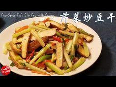 (1) 芹菜炒豆干 Five-Spice Tofu Stir Fry with Celery (简单 营养丰富) - YouTube Tofu Stir Fry, Tofu Dishes, Celery, Fries, Nutrition, Meat, Chicken, Food, Essen