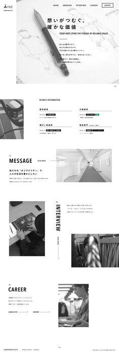 リクルート Under Wear q v c underwear Web Design Company, Site Design, Book Design, Web Layout, Website Layout, Layout Design, Web Design Quotes, Web Design Trends, Art Web