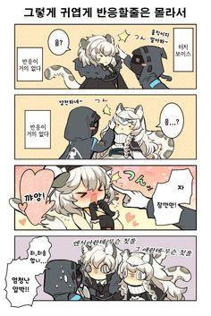 명일방주 만화 - タピ: 실버애쉬 가(家) : 네이버 블로그 Samurai Anime, Short Comics, Anime Animals, Kawaii Anime Girl, Manga Comics, Funny Art, Cute Love, Funny Comics, Anime Characters