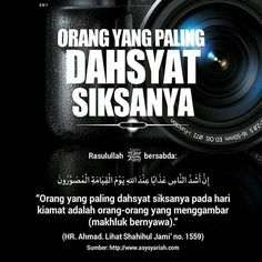 Muslim Quotes, Islamic Quotes, Muslim Religion, All About Islam, Allah Islam, Self Reminder, Islamic World, Prayer Board, Islamic Pictures