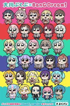 Kokoro, Girl Bands, Manga Anime, Chibi, My Favorite Things, Comics, Drawings, Creative, Party