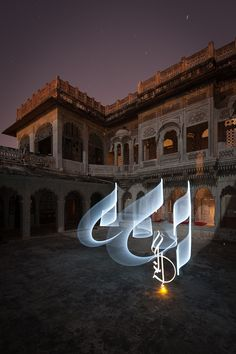 Light Calligraphy by Julien Breton that's awesome!! Look fantastic at a party…