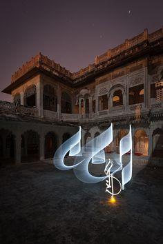Light Calligraphy by Julien Breton