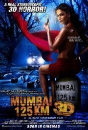 Mumbai 125 KM 3D Movie Reviews!