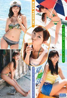 Risa yoshiki*