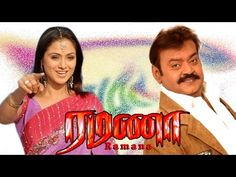 New tamil full movie | Ramana | Vijayakanth tamil full movie 2002 | tami...