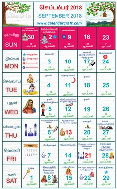 29 Best Printable Monthly Marathi Tamil And Telugu Calendar Images