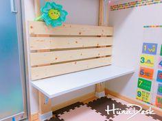 ディアウォール/棚/下のスペース/娘(1歳)の机/子供机/ウッド/木材/アパートなので少しでも広く使えるように折りたたみ式。高さも変えられるので身長に合った高さができます♪