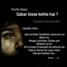 #sabar #aansoo #islamicquotes #urdupoetrypoint #afreen #silent_girl_miss_affy Hazrat Ali Sayings, Imam Ali Quotes, Allah Quotes, Women In Islam Quotes, Muslim Quotes, Islamic Love Quotes, Islamic Inspirational Quotes, Confidence Quotes, Attitude Quotes