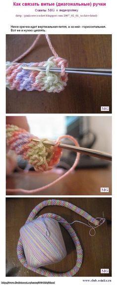 """Страна вязания """"Ярния"""". ФОРУМ • Просмотр темы - Ручки для вязаной сумки. Как связать или сделать?"""