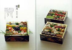 Amazon.co.jp: 日本料理 美しい京の弁当と仕出し: 日本料理店の年中行事で使えるレシピ、盛り付けとワザ: 島谷 宗宏: 本