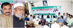 শনিবার বর্ধিত সভা উপলক্ষে নগর আওয়ামী লীগের ব্যাপক প্রস্তুতি - http://paathok.news/22811