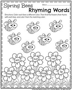 Don't miss these Adorable Kindergarten Worksheets for May. Get the math and literacy practice with the fun of flowers, bugs, and spring gardens. Rhyming Worksheet, Rhyming Activities, Free Kindergarten Worksheets, Kindergarten Literacy, Free Worksheets, Literacy Centers, Printable Worksheets, Free Printable, Rhyming Words