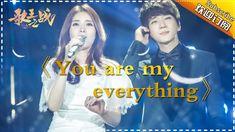 【歌王之战】黄致列《You are my everything》我是歌手第四季第13期 帮唱单曲纯享 20160408 I AM A SINGE...