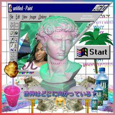 #webpunk #webart #netpunk #netart #seapunk #cyberart #vaporwave #witchhouse #glitch #glitchart #grunge #softghetto #pastelpunk #tumblr #vhs #pastelart #вебпанк #вхс #коллаж #глитч #вичхаус #softgrunge #cyberghetto #cyberpunk #collage #glitched