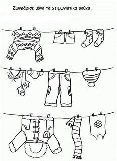 clothes worksheet kindergarten - Google 검색
