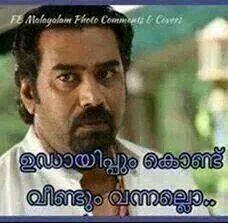 Pin By Vishnu Vijayan On New Movie Dialogues Malayalam Comedy Funny Images