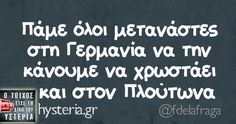Funny Status Quotes, Funny Statuses, Funny Picture Quotes, All Quotes, Greek Quotes, Best Quotes, Funny Pictures, Funny Greek, True Words