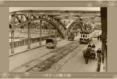 国道36号線の豊平区と中央区をつなぐ豊平橋