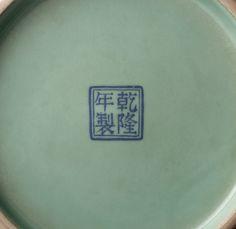 "070、A FAMILLE - ROSE ""LANDSCAPE AND YARD"" VASE Qing Dynasty, Qian Long (1736 - 1795) 51.6 cm. (20 1/4 in.) High - 清乾隆洋彩通景山水庭廓图双耳瓶.jpg (1000×973)"