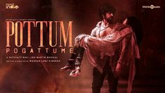 Lyrics-Explorer Read an official Un kadhal enathendre aanalum – Pottum pogattume lyrics in english it is a Tamil (2021) single album track from […] This Post Originally from Un kadhal enathendre aanalum – Pottum pogattume lyrics in English free download and Written by lyrics-explorer Day Of Death, Life And Death, Tamil Songs Lyrics, Song Lyrics, Heart Songs, Album Songs, Ups And Downs, Letting Go, My Heart